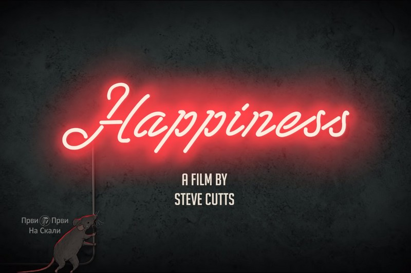 Happiness - A Film By Steve Cutts