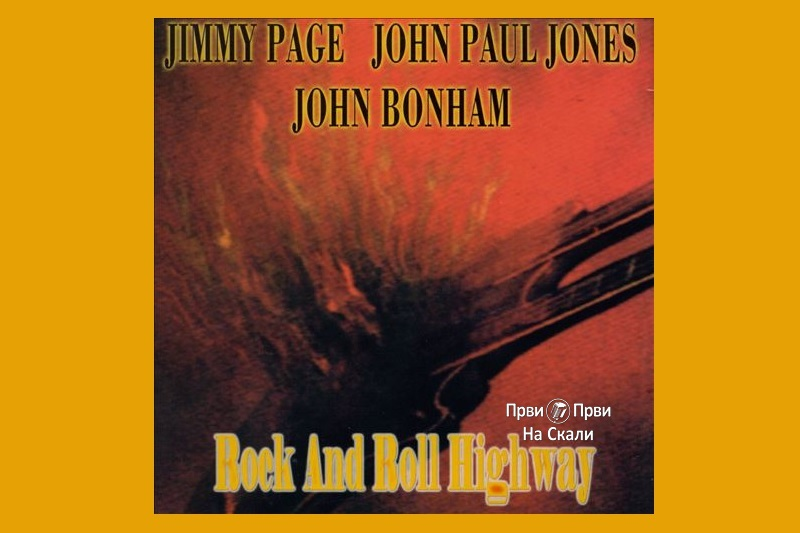 Jimmy Page - Rock and Roll Highway (Album 2000)