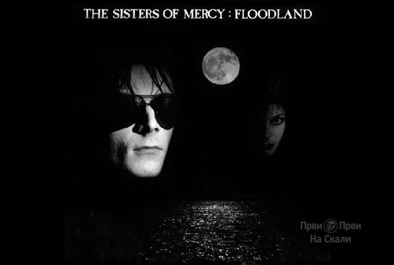 The Sisters of Mercy - Floodland (Album, 1987)