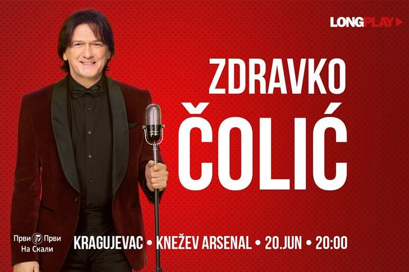 Knežev arsenal: Zdravko Čolić - 20. jun 2020.