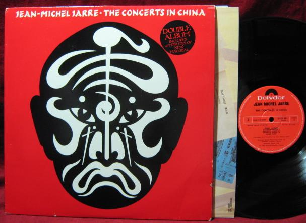 Jean-Michel Jarre - The Concerts In China, 1981