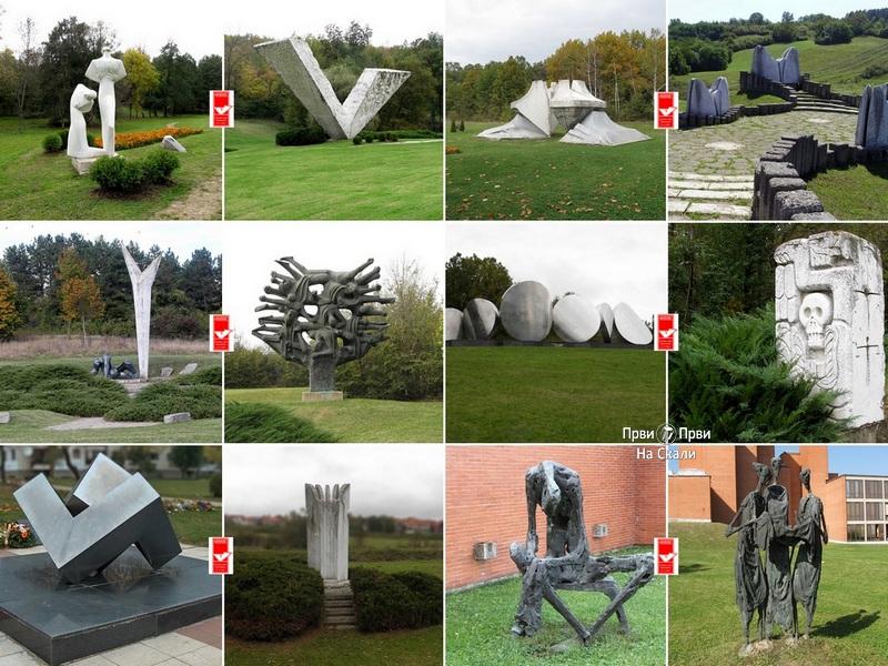 Spomen Park Kragujevacki Oktobar U Sumaricama