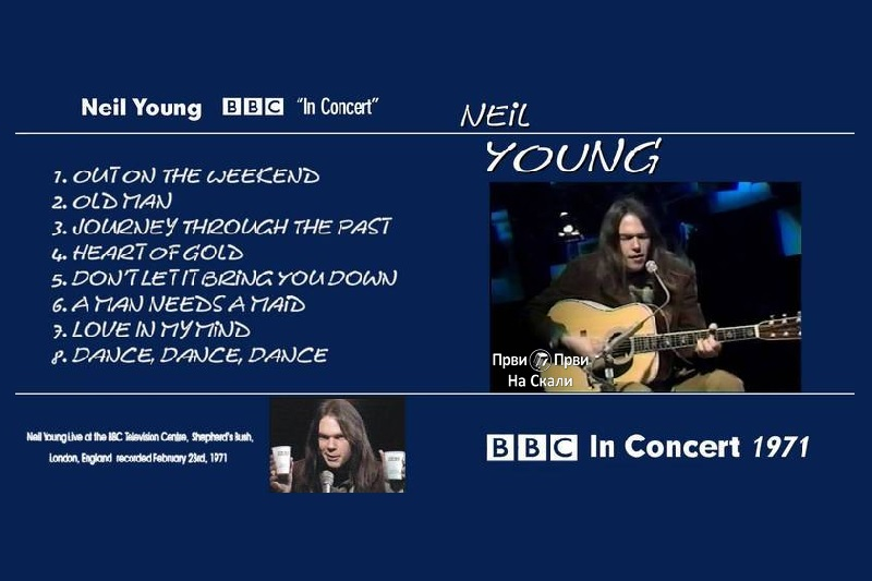 Neil Young - In Concert 1971 BBC