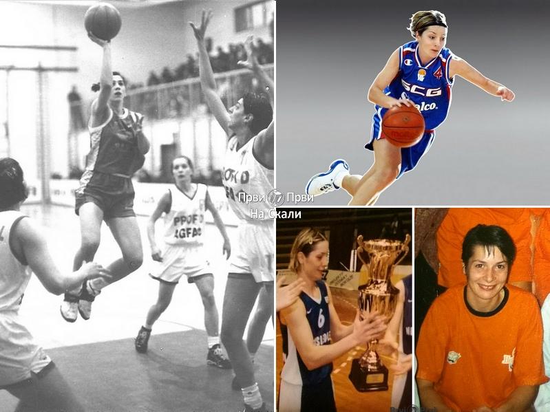 In memoriam: Gordana Bogojević-Kovačević, 22. 5.1974. - 5.12. 2009.