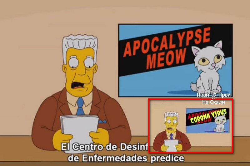 The Simpsons - The Fool Monty (Apocalypse Meow, 2010 VS. Corona Virus, 2020)