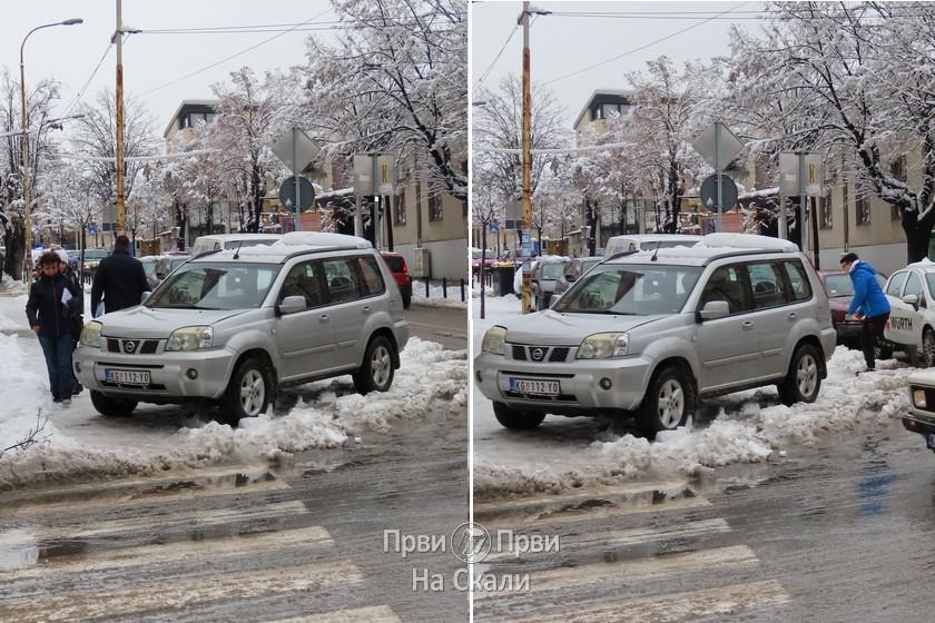 Bahato parkiranje: Karađorđeva, Kragujevac - 11. 1. 2021.